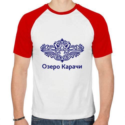 Мужская футболка реглан  Фото 01, Озеро Карачи