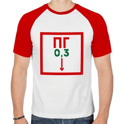 Мужская футболка реглан  Фото 01, Пожарный гидрант