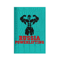 Russia Powerlifting