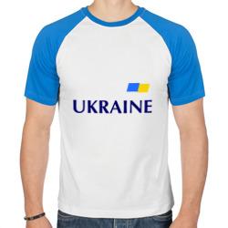 Сборная Украины - Андрей Шевченко 7