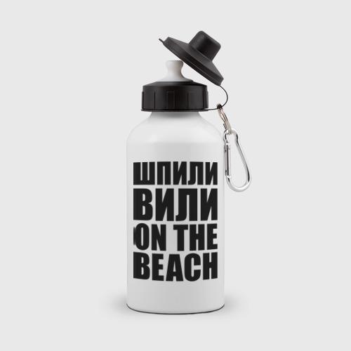 Шпили вили on the beach