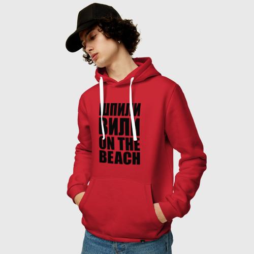 Мужская толстовка хлопок  Фото 03, Шпили вили on the beach