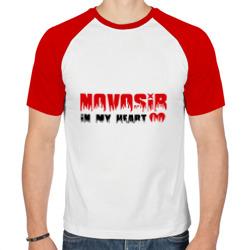 Novosib in my heart