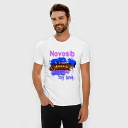 Novosib my love
