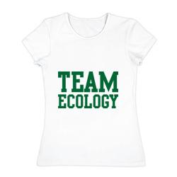 Команда экологов