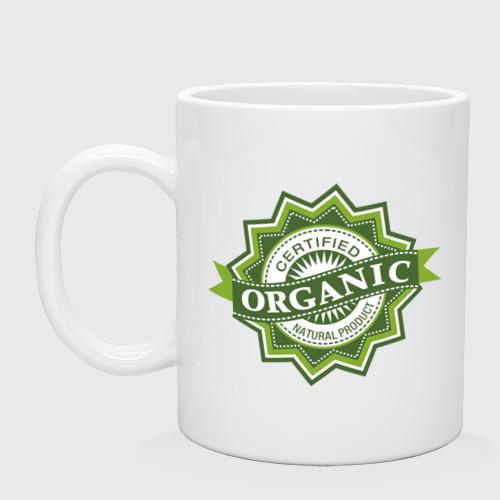Настоящая органика
