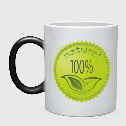 Натурал 100