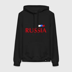 Сборная России - Андрей Аршавин 10 (Arshavin)