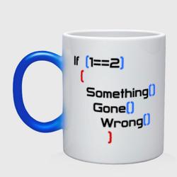 if 1=2