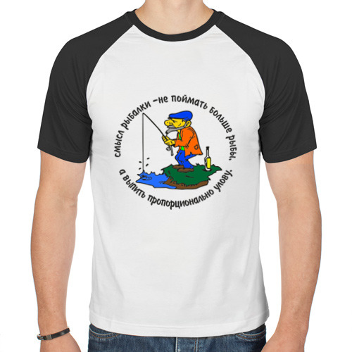 футболка рыбака купить киев