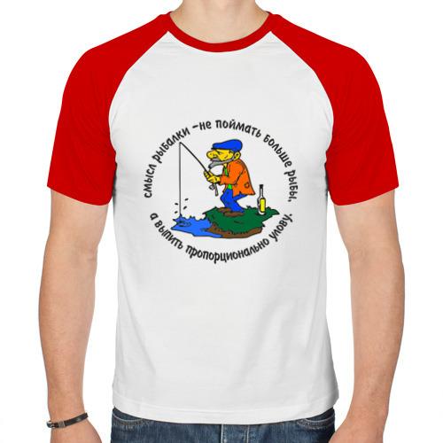 Мужская футболка реглан  Фото 01, Смысл рыбалки