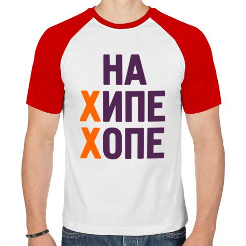Мужская футболка реглан  Фото 01, На хип-хопе