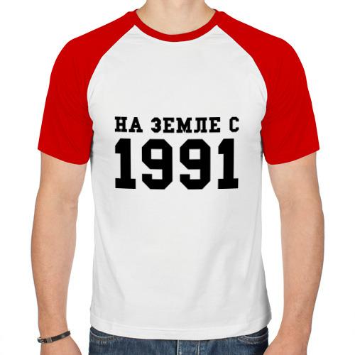 Мужская футболка реглан  Фото 01, На Земле с 1991