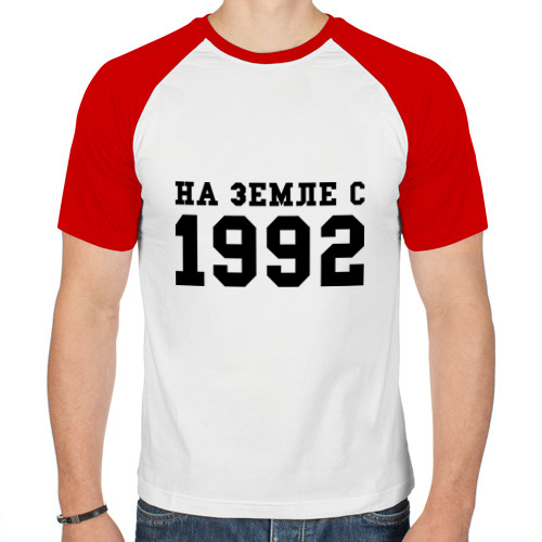 Мужская футболка реглан  Фото 01, На Земле с 1992