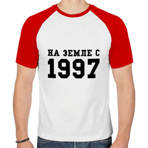 Мужская футболка реглан  Фото 01, На Земле с 1997
