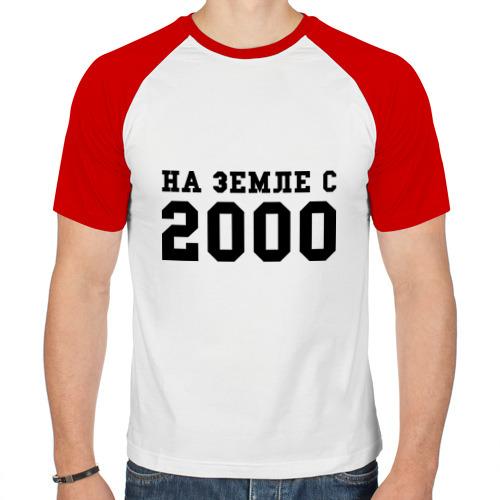 Мужская футболка реглан  Фото 01, На Земле с 2000