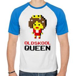 Oldskool Queen