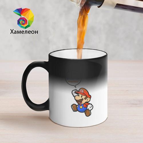 Кружка хамелеон  Фото 05, Марио..давай, до свидания!
