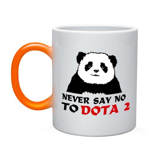 Never say no to dota 2