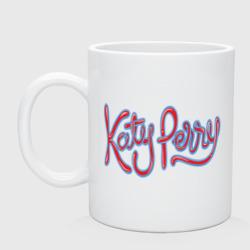Katy Perry полноцвет