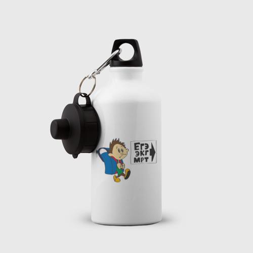 Бутылка спортивная  Фото 03, ЕГЭ,ЭКГ,МРТ