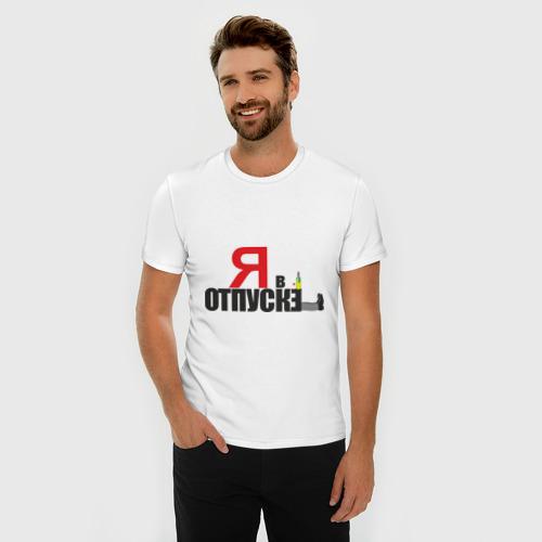 Мужская футболка премиум  Фото 03, Otpusk