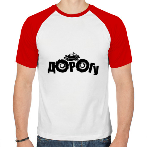 Мужская футболка реглан  Фото 01, Dorogu