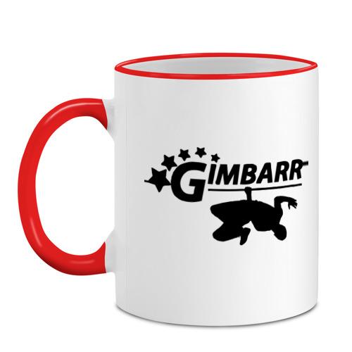 Кружка с кантом GIMBARR (2)
