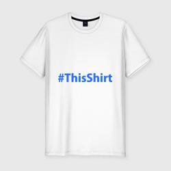 thisshirt