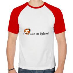kazantip2