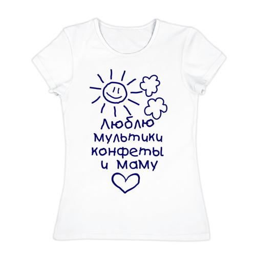 Женская футболка хлопок Люблю мультки