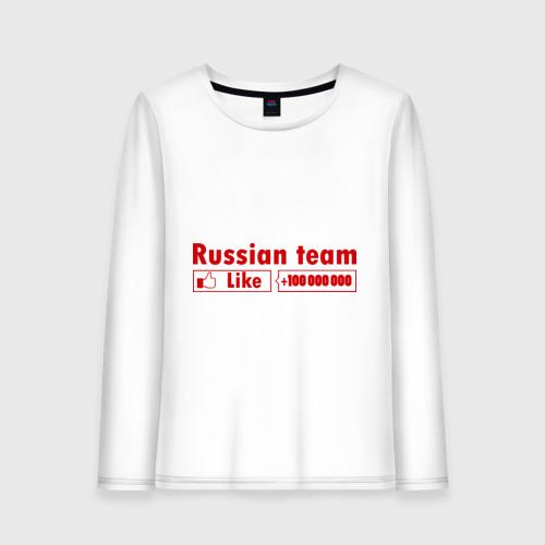 Женский лонгслив хлопок  Фото 01, Russian team