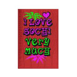 I love SOCHI