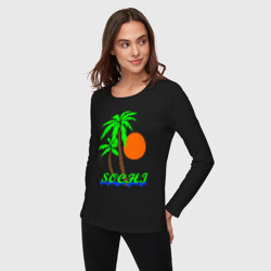 Сочи пальмы