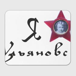 Ульяновск люблю