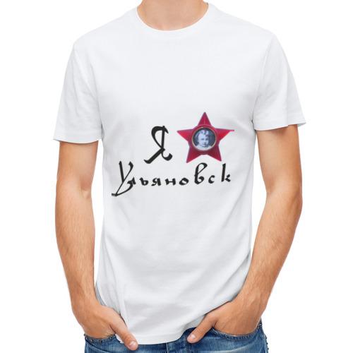 Купить Футболку В Ульяновске