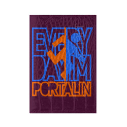 Everyday im portalin