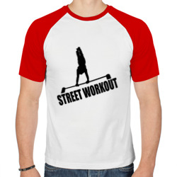 Street Workout S - интернет магазин Futbolkaa.ru