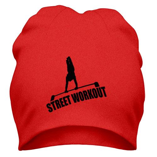 Street Workout S