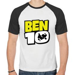 Логотип Ben 10