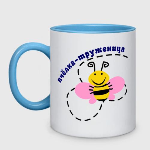 Кружка двухцветная пчелка-труженица Фото 01