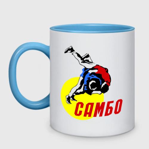 Кружка двухцветная  Фото 01, спорт самбо
