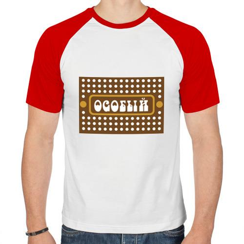 Мужская футболка реглан  Фото 01, Особый шоколадный
