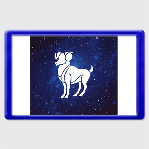 звёздный овен