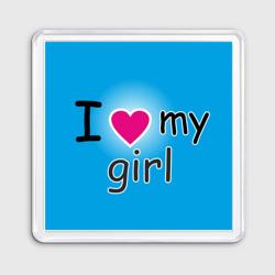 I love my girl heart