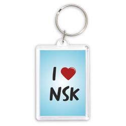 I love NSK