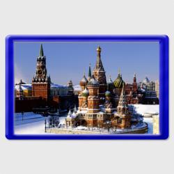 Зимний Кремль