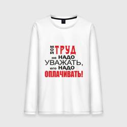 Куплю Майку В Красногорске