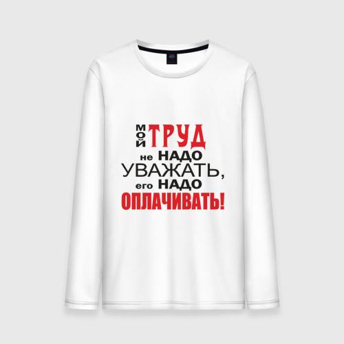 Футболка В Красногорске