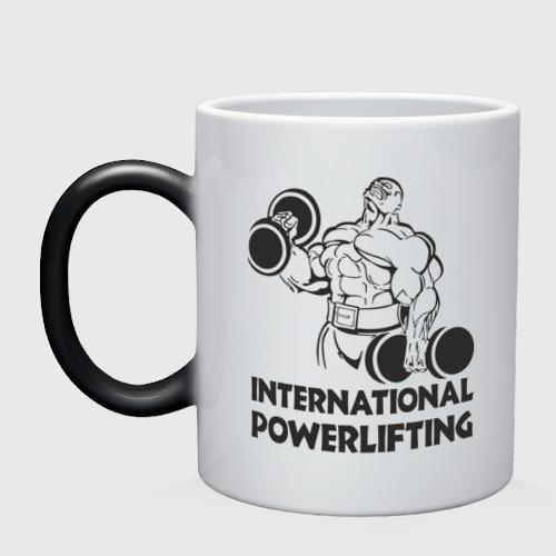 International Powerlifting